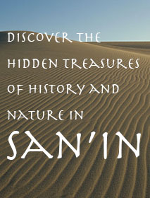Discover the hidden treasures of history and nature in SAN'IN
