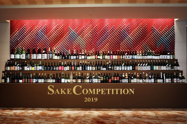 SAKE COMPETITION 2019