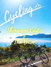 Feel a Nice Breeze While Cycling in West Japan