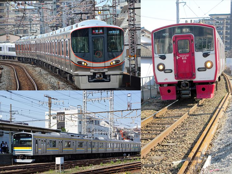 Osaka Loop Line and Tsurumi Line and Hohi Line