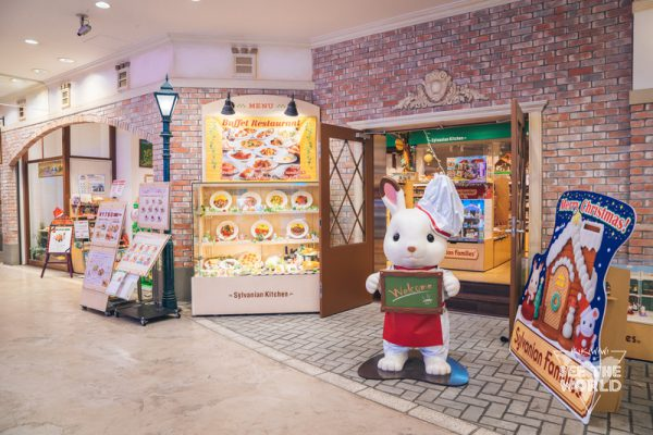 Sylvanian Families Forest Kitchen森贝儿家族餐厅