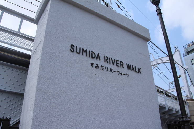 东京晴空塔 SUMIDA RIVER WALK