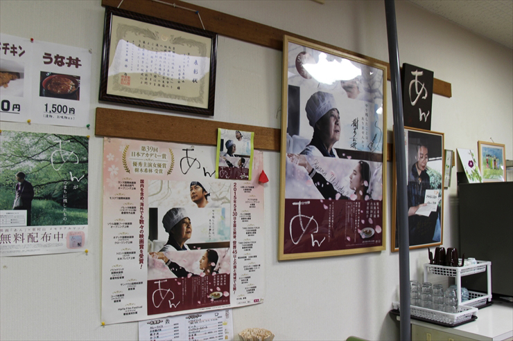 "Display regarding the movie ""An"" in Zenshoen Restaurant Nagomi"