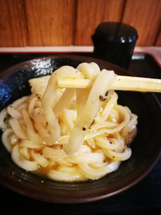 udon in Kagawa butter udon topped with black pepper