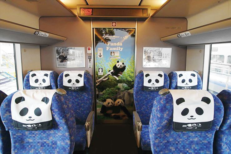 "Panda Kuroshio, ""Smile Adventure Train"""