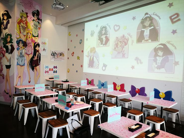 Sailor Moon Cafe