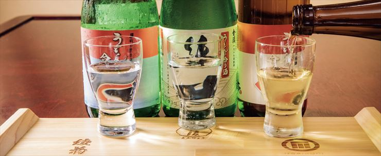 Sake Events