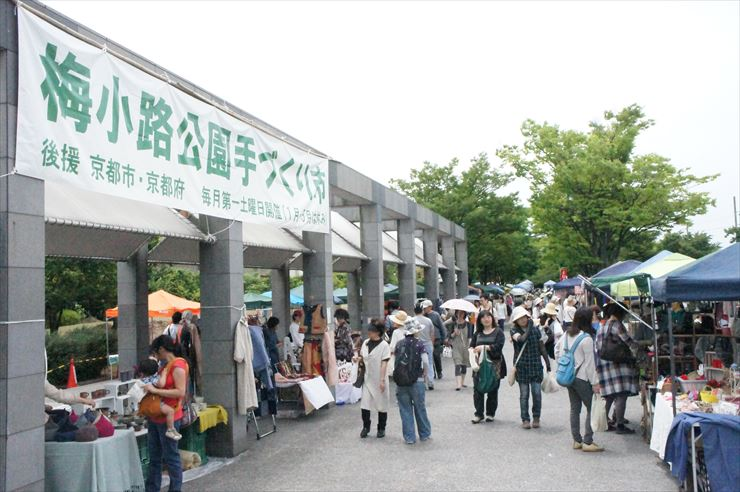 Kyoto outdoor market fair umekoji temple