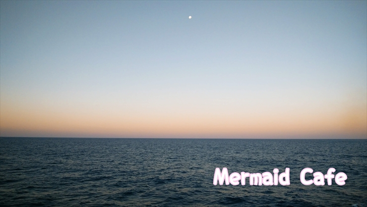 Belt of Venus
