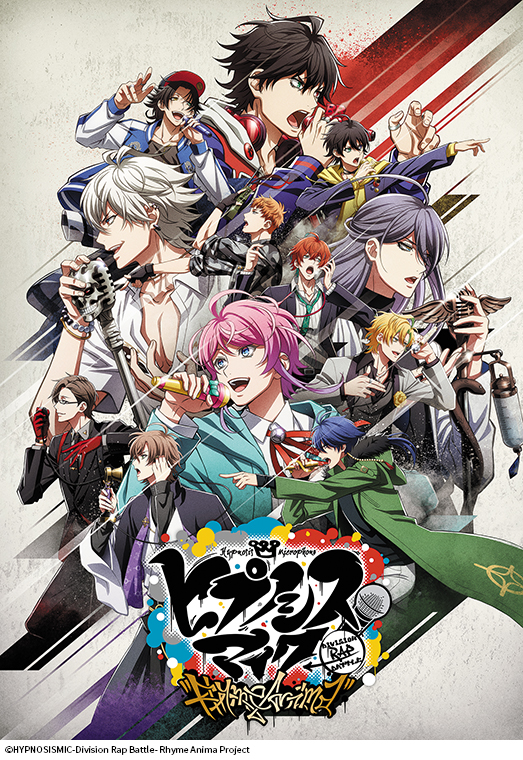 HYPNOSISMIC -Division Rap Battle-